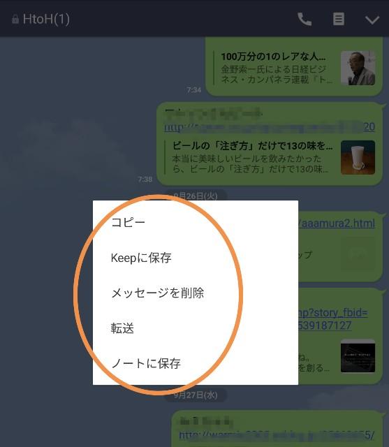 f:id:seikatsukojoiinkai:20171019232844j:image