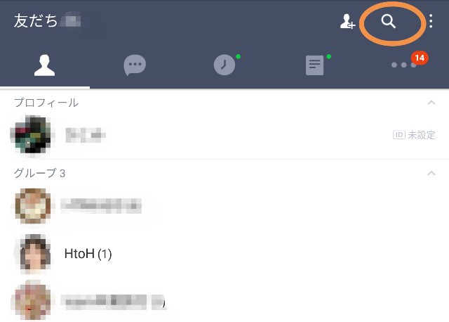 f:id:seikatsukojoiinkai:20171019233529j:image