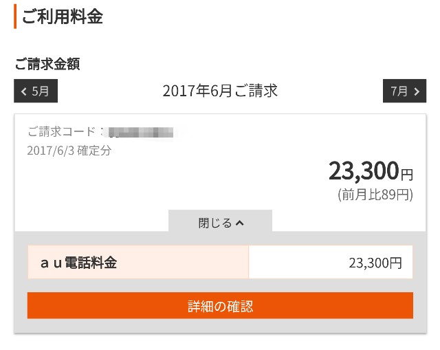 f:id:seikatsukojoiinkai:20171102002724j:image