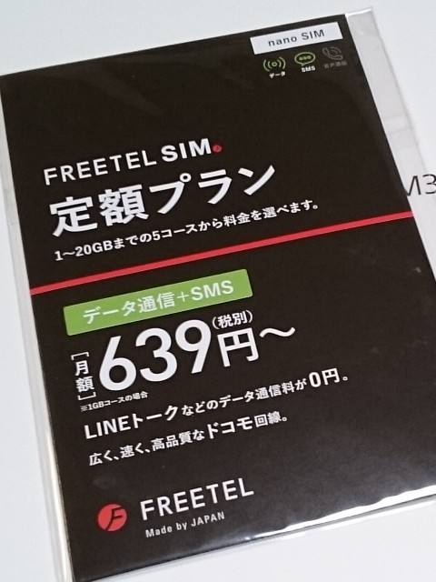 f:id:seikatsukojoiinkai:20171103111302j:image