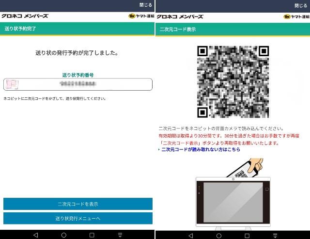 f:id:seikatsukojoiinkai:20171105175213j:image