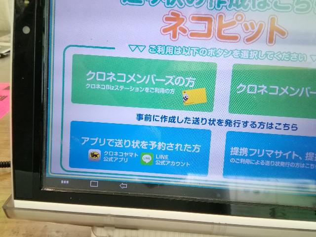 f:id:seikatsukojoiinkai:20171105175249j:image