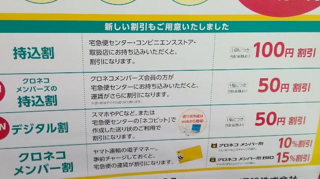 f:id:seikatsukojoiinkai:20171105175804j:image