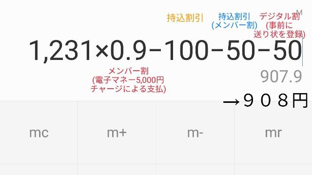 f:id:seikatsukojoiinkai:20171105175821j:image