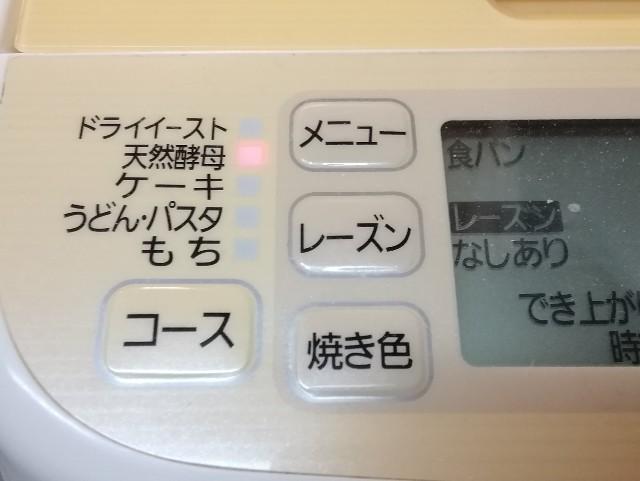 f:id:seikatsukojoiinkai:20171112000840j:image