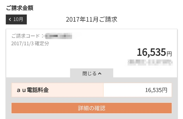 f:id:seikatsukojoiinkai:20171112003313j:image