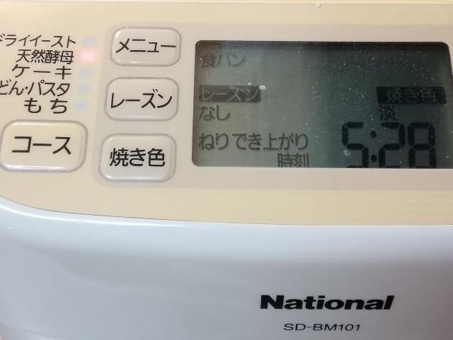 f:id:seikatsukojoiinkai:20171118132329j:image