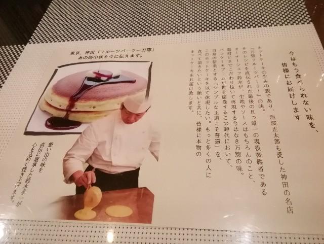 f:id:seikatsukojoiinkai:20171119233804j:image