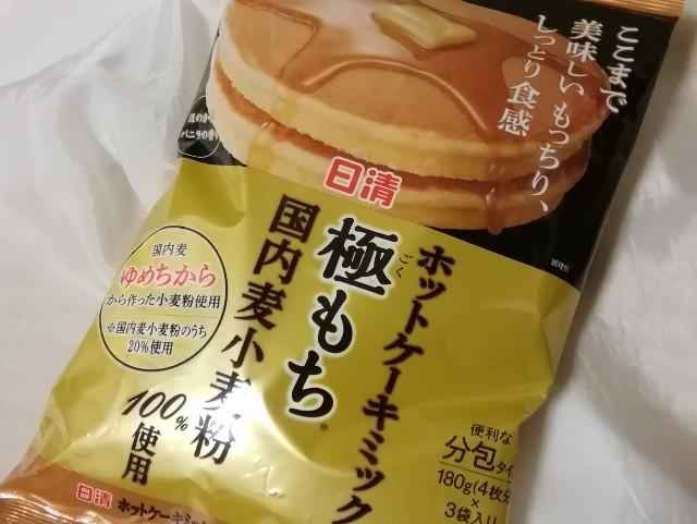 f:id:seikatsukojoiinkai:20171128190116j:image