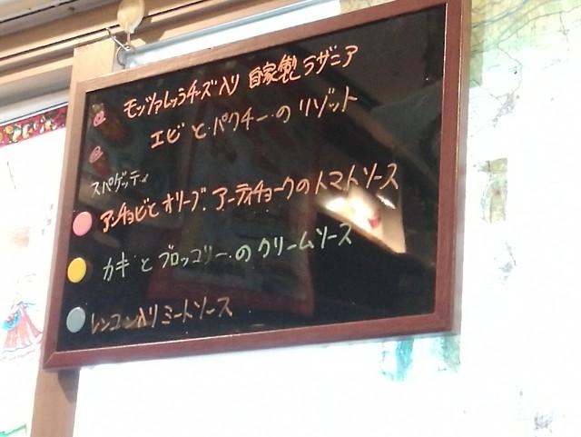 f:id:seikatsukojoiinkai:20171203013108j:image