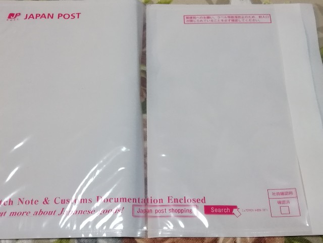f:id:seikatsukojoiinkai:20171212230237j:image