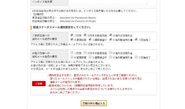 f:id:seikatsukojoiinkai:20171212230843j:image