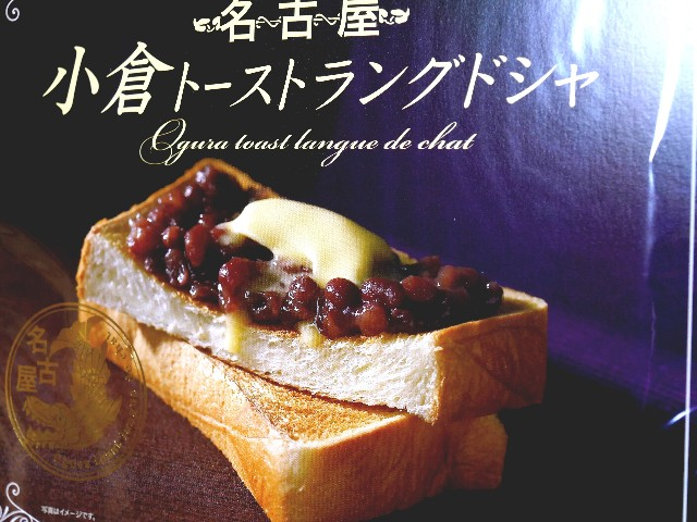 f:id:seikatsukojoiinkai:20171221002634j:image