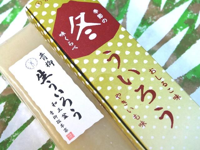 f:id:seikatsukojoiinkai:20171224083613j:image