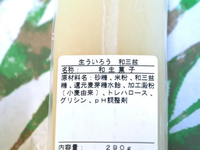 f:id:seikatsukojoiinkai:20171224084101j:image