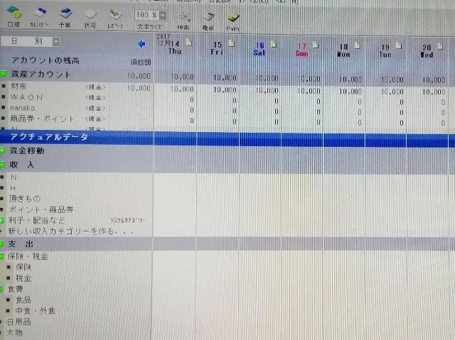 f:id:seikatsukojoiinkai:20171226181734j:image