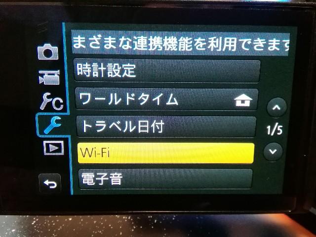 f:id:seikatsukojoiinkai:20171231102409j:image