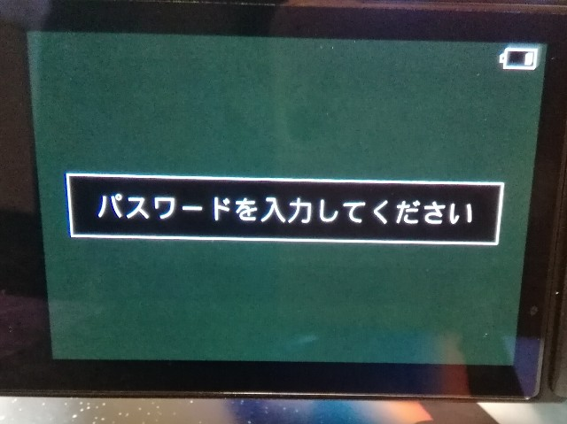 f:id:seikatsukojoiinkai:20171231102554j:image