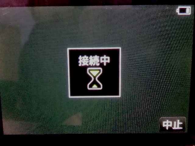 f:id:seikatsukojoiinkai:20171231103212j:image