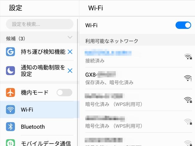 f:id:seikatsukojoiinkai:20171231103625j:image