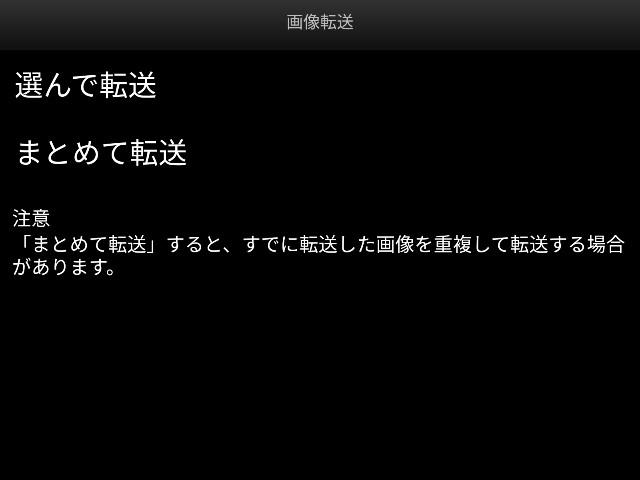 f:id:seikatsukojoiinkai:20171231104619j:image