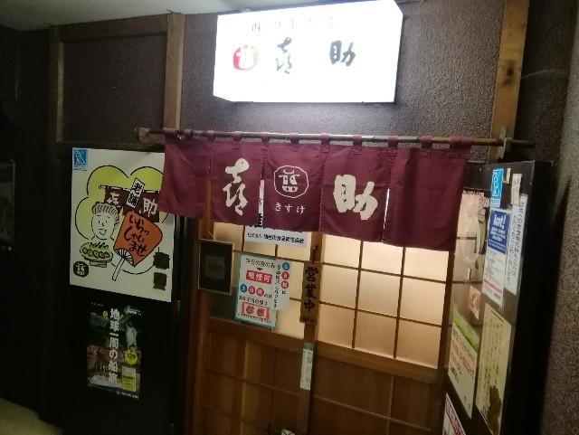 f:id:seikatsukojoiinkai:20180212161626j:image