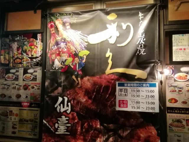 f:id:seikatsukojoiinkai:20180212161735j:image