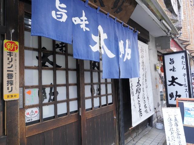 f:id:seikatsukojoiinkai:20180213221529j:image