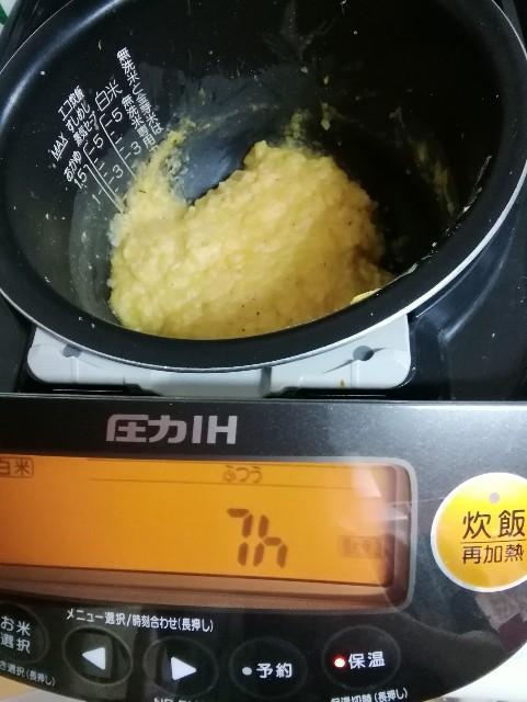 f:id:seikatsukojoiinkai:20180303224511j:image