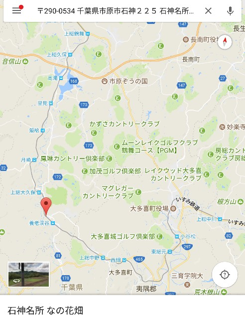 f:id:seikatsukojoiinkai:20180328200122j:image
