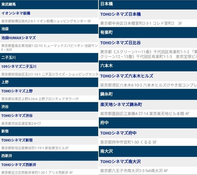 f:id:seikatsukojoiinkai:20180410193417j:image