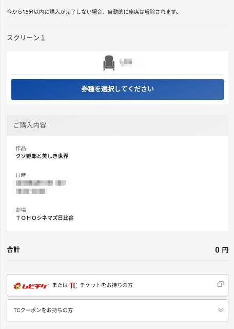 f:id:seikatsukojoiinkai:20180410200437j:image