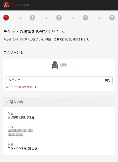 f:id:seikatsukojoiinkai:20180410200609j:image