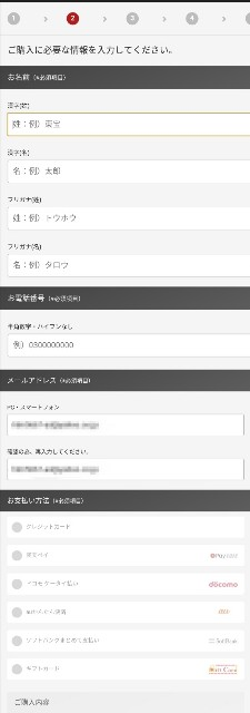 f:id:seikatsukojoiinkai:20180410201812j:image