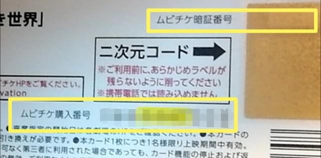 f:id:seikatsukojoiinkai:20180410202502j:image