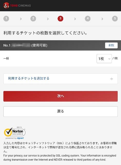 f:id:seikatsukojoiinkai:20180410202636j:image