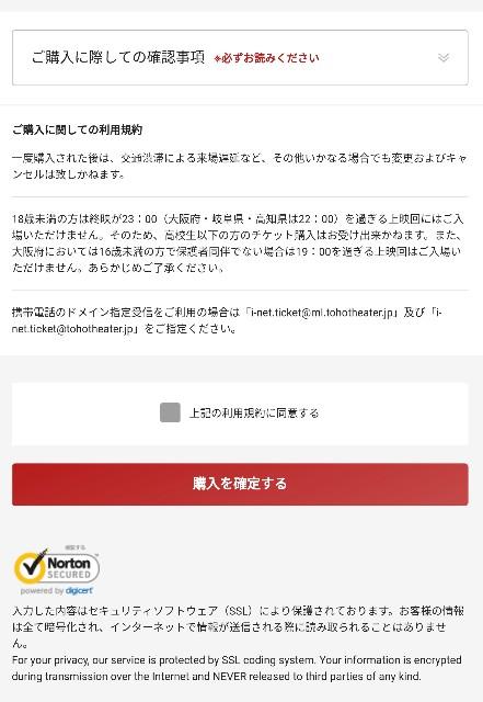 f:id:seikatsukojoiinkai:20180410202820j:image