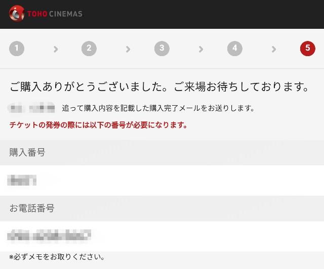 f:id:seikatsukojoiinkai:20180410202858j:image