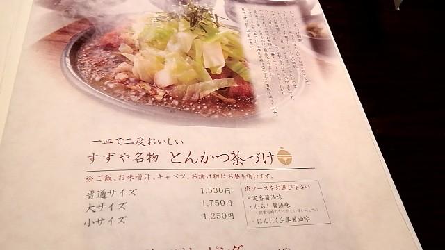 f:id:seikatsukojoiinkai:20180418184603j:image
