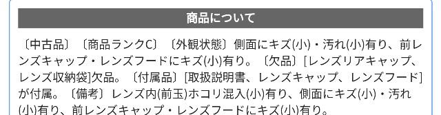 f:id:seikatsukojoiinkai:20180502201037j:image