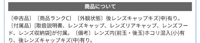 f:id:seikatsukojoiinkai:20180502201055j:image