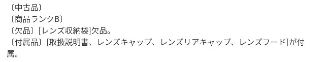 f:id:seikatsukojoiinkai:20180502235214j:image