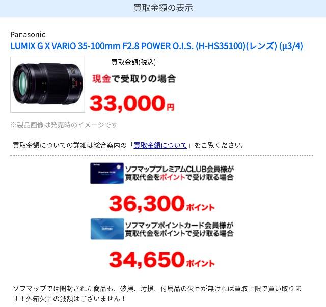 f:id:seikatsukojoiinkai:20180502235630j:image