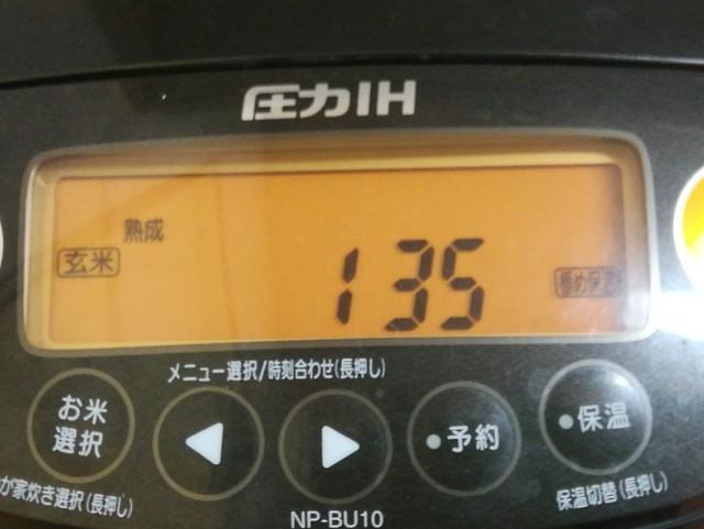f:id:seikatsukojoiinkai:20180508000247j:image
