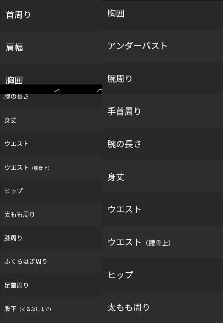 f:id:seikatsukojoiinkai:20180801201515j:image