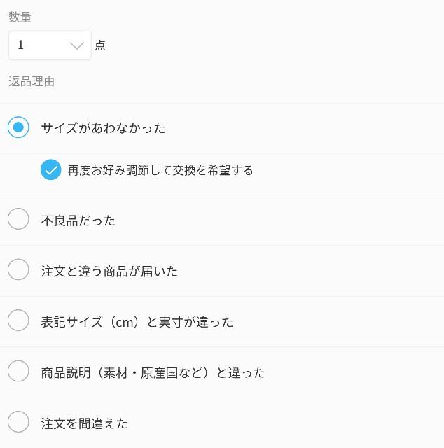 f:id:seikatsukojoiinkai:20180801215422j:image