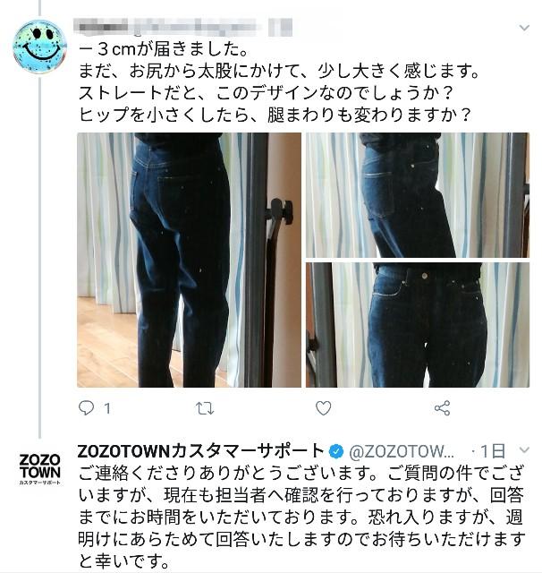 f:id:seikatsukojoiinkai:20180801223643j:image