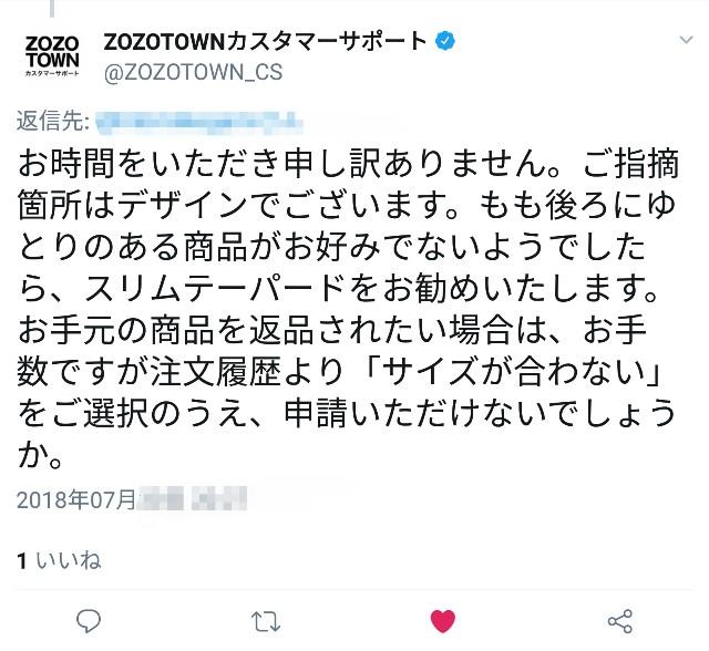 f:id:seikatsukojoiinkai:20180801224515j:image