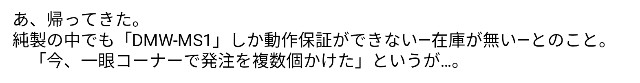 f:id:seikatsukojoiinkai:20180808211256j:image