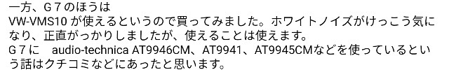 f:id:seikatsukojoiinkai:20180808211319j:image